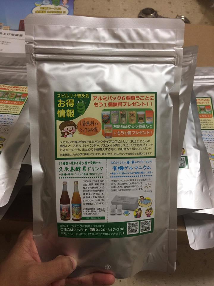 Công dụng TẢO COLLAGEN+VITAMIN C của Nhật