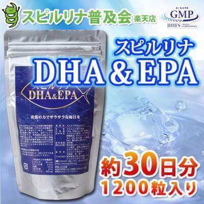 TẢO  DHA EPA một sản phẩm hoàn hảo dành cho não bộ
