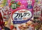 Ngũ cốc Calbee có giảm cân không?