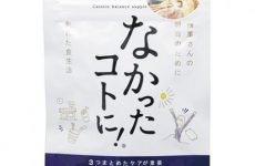 Enzyme giảm cân là gì? Enzyme giảm cân ban đêm Nhật Bản có tốt không?