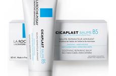 Thành phần kem dưỡng La Roche-Posay Cicaplast Baume B5 và review