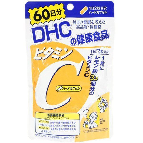 Vitamin C của DHC có tốt không?