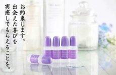 Review Serum Hyaluronic Acid- dòng sản phẩm được đánh giá rất cao trên Cosme