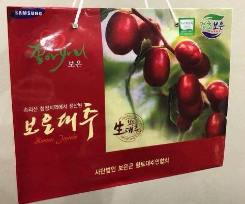 Táo Đỏ Sấy Khô Hàn Quốc có tốt không? Mua ở đâu chuẩn hàng?