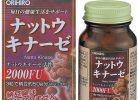 Thuốc chống đột quỵ Orihiro Nhật Bản dùng như thế nào? Review có tốt không?