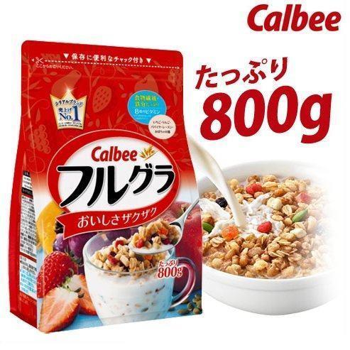 ăn ngũ cốc calbee giảm cân