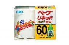Review máy đuổi muỗi xông tinh dầu Nhật Bản có tốt không?