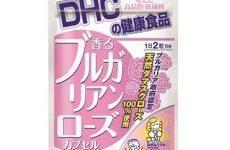 Review viên uống thơm cơ thể DHC của Nhật Bản