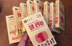 Review thuốc tẩy giun Zelcom – Thuốc tẩy giun của Hàn Quốc có tốt không?