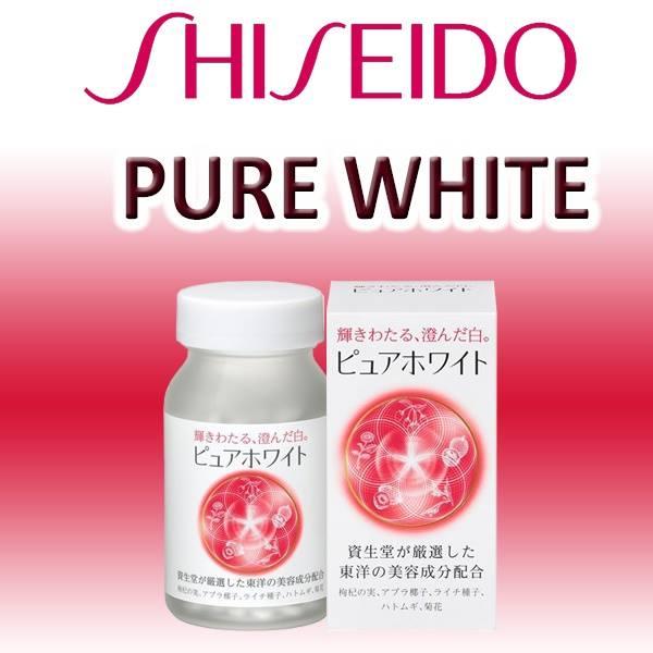 Viên uống trắng da Shiseido của Nhật